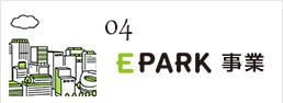 EPARK事業